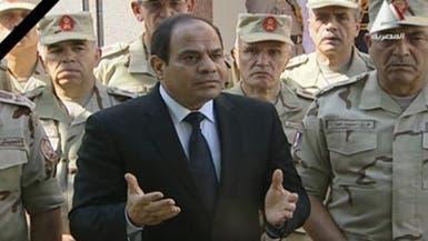 السيسي: هجوم سيناء تم بدعم خارجي لكسر الجيش