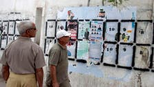 Some Tunisians skeptical on eve of historic election