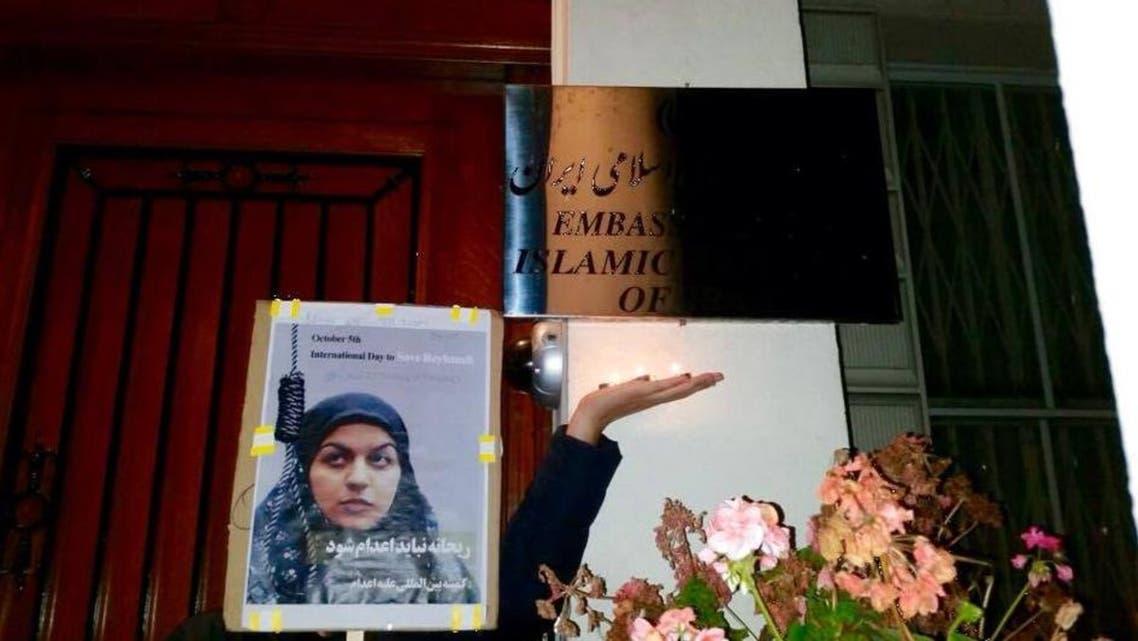 Save Reyhaneh Jabbari Facebook