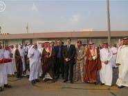 مطار الجوف يستقبل أول رحلة دولية