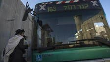 Report: Palestinians barred from Israeli West Bank buses