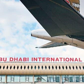 تسيير أول رحلة جوية من إسرائيل إلى الإمارات الاثنين