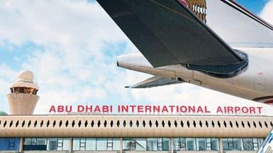 مطارات أبوظبي: 7 إجراءات استثنائية لعودة نشاط الطيران