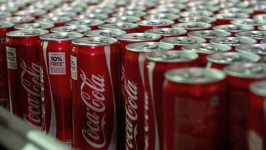 """""""كوكاكولا"""" تقفز بأرباحها بسبب مشروبات تتعلق بالصحة"""