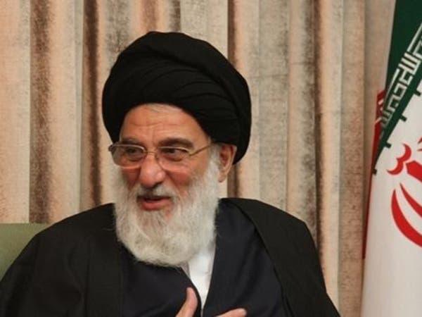 إيران: ترشيح هاشمي شاهرودي لرئاسة مجلس الخبراء