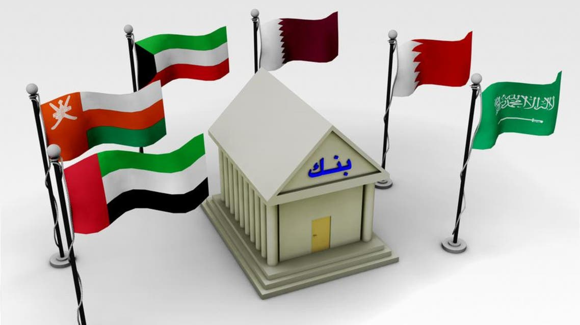 arab banks