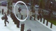 Canada gunman video suggests 'political motive'