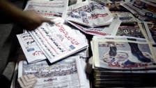 Egyptian papers pledge to support govt in anti-terror fight