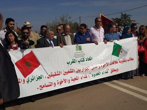 اتحاد كتاب المغرب يتظاهر لفتح الحدود مع الجزائر