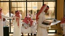 امریکا سے ہرسال اوسطاً 100 سعودی طلبہ بے دخل