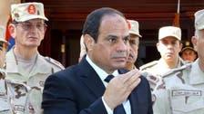 مصری فوج کو اہم ریاستی تنصیبات کے تحفظ کا حکم