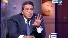 Egyptian TV host suspended amid claims of 'demotivating the army'