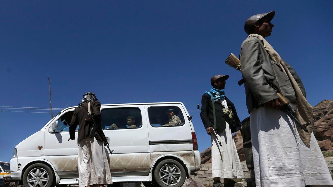 الحوثيين اب