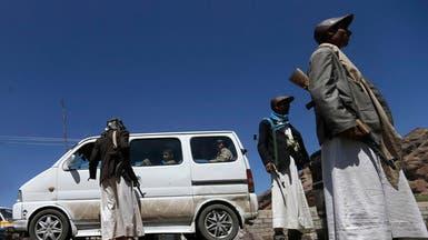 اليمن.. أنباء عن إفشال محاولات تسلل للحوثيين إلى عدن