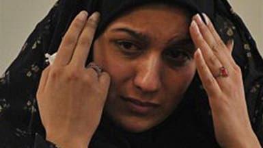 تفاصيل قصة أيقونة إعدامات إيران.. الأم تتحدث لأول مرة
