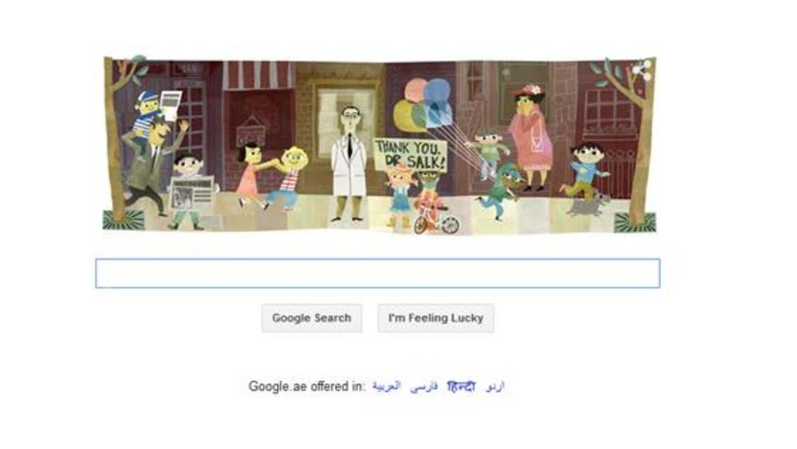 غوغل يحتفل بذكرى ميلاد مخترع لقاح شلل الأطفال