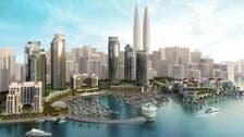 World's tallest twin towers? Dubai aiming high again