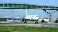 Saudi budget carrier flynas suspends long-haul services