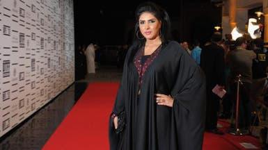 زهرة عرفات: السينما الخليجية متجددة