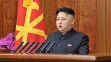 الأمم المتحدة: بيونغ يانغ ترتكب جرائم ضد الإنسانية