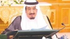 سعودی عرب:تنازعات کے حل کے لیے کوششیں دُگنا کرنے پر زور