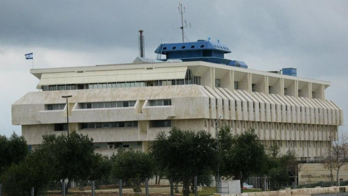 israel bank wikipedia