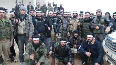 """سوريا.. حركة """"حزم"""" تعلن انضمامها لـ""""الجبهة الشامية"""""""