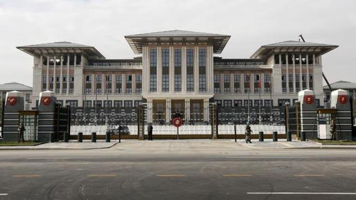 کاخ سفید ترکیه