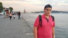 """العفو الدولية تطالب الجزائر بعدم ترحيل """"لاجئ سوري"""""""