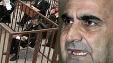 صدام کو موت کی سزا دینے والے جج کا مالکی پر مقدمہ