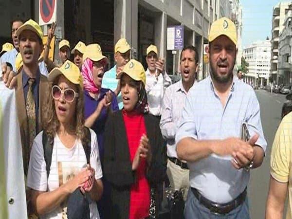 نقابات معارضة تعلن نجاح الإضراب بإدارات #المغرب