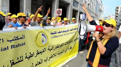 المغرب.. إضراب عام يثير الجدل بين الحكومة والنقابات