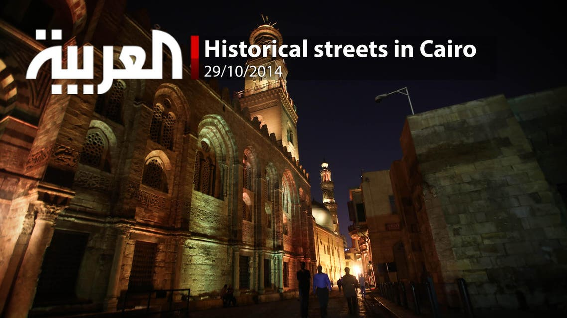 Historical streets in Cairo