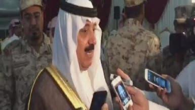 الأمير متعب ردا على نصرالله: حاضن الإرهاب معروف