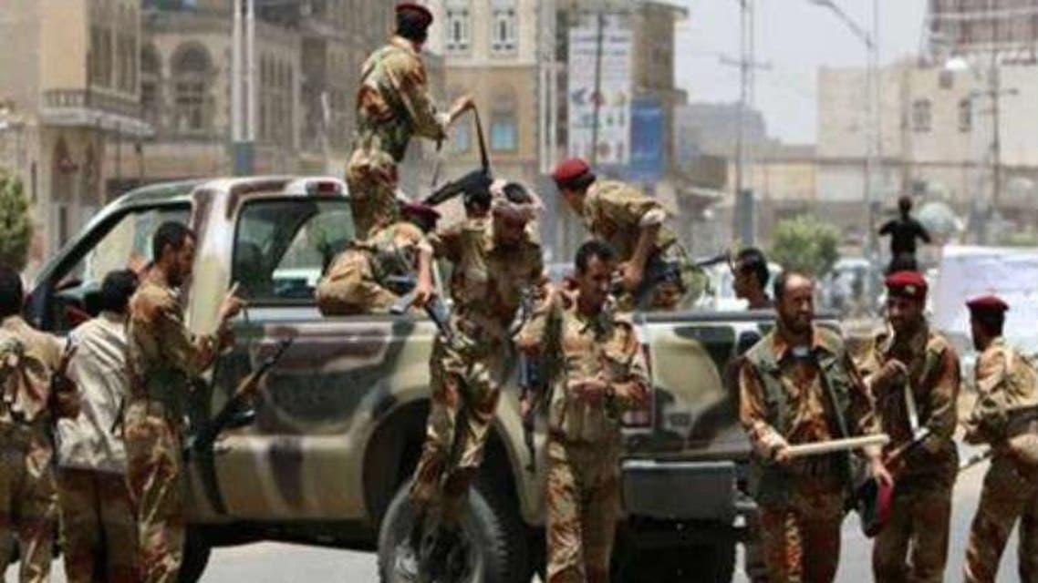 جهاز الأمن القومي في اليمن