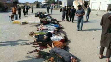 """العراق.. """"داعش"""" يعدم 150 شخصا من عشائر البونمر"""