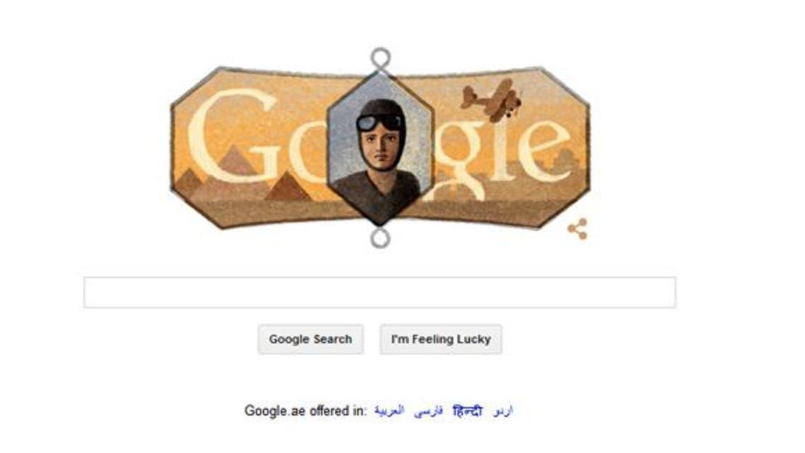 غوغل يحتفل بالذكرى 107 لميلاد لطفية النادى