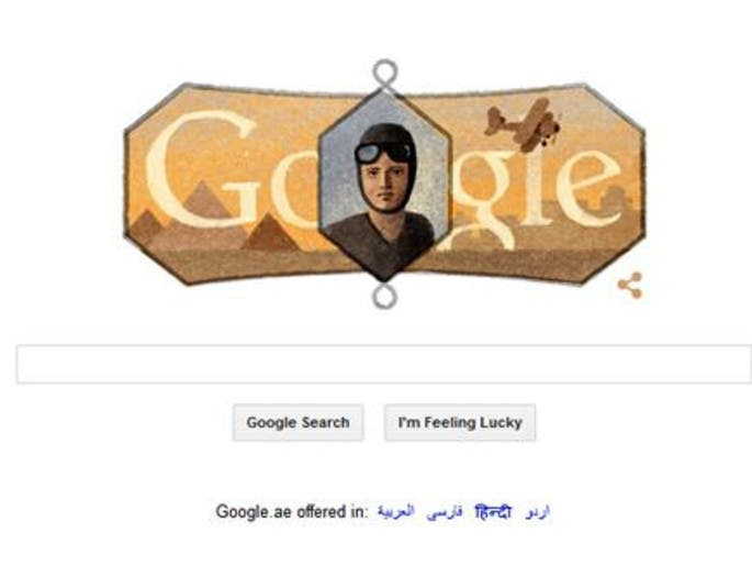 غوغل يحتفل بالذكرى 107 لميلاد لطفية النادي