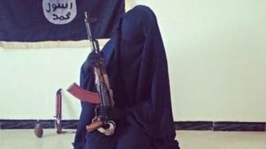 """فتاة يهودية تحارب مع """"داعش"""" تثير رعب إسرائيل"""
