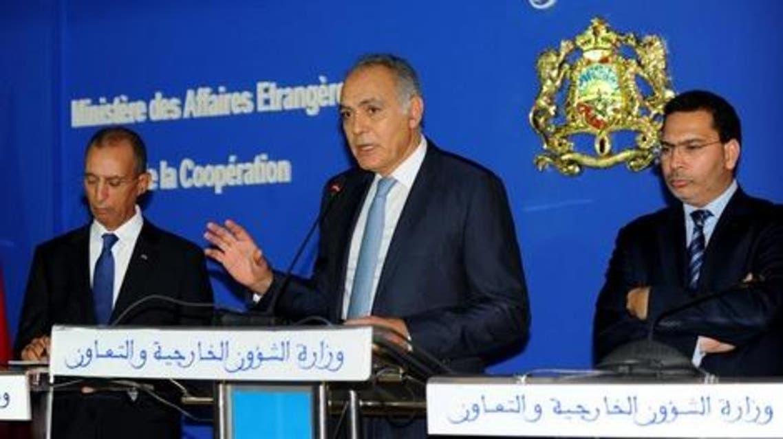 Moroccan FM