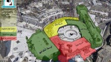 مسجد حرام کے ستتر دروازے کھول دیے گئے