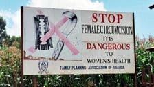 U.N. chief launches campaign to end female genital mutilation