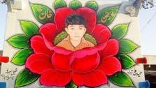 Los Angeles champions Islamic art in city-wide showcase