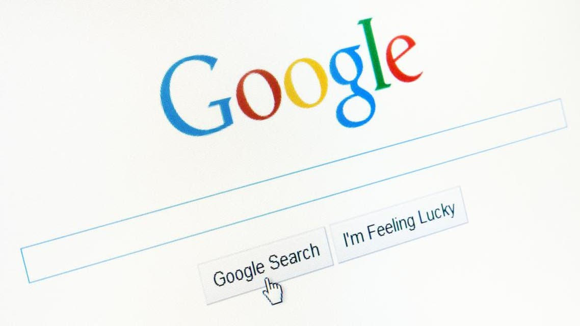 The Google.com homepage and cursor on the screen. Google is the world's most popular search engine. (Shutterstock)