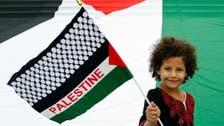Sweden recognizes state of Palestine