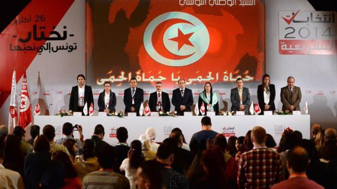 Tunis Election
