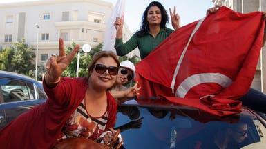 """رسمياً..""""نداء تونس"""" يحصل على أغلبية مقاعد البرلمان"""