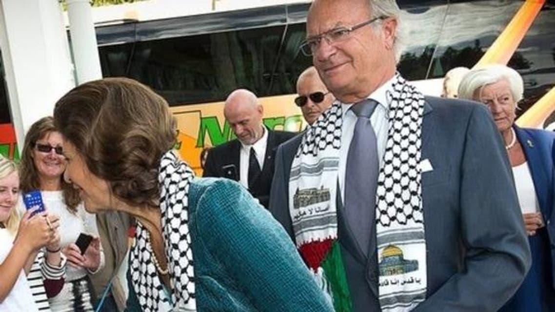 ملك السويد فلسطين 3
