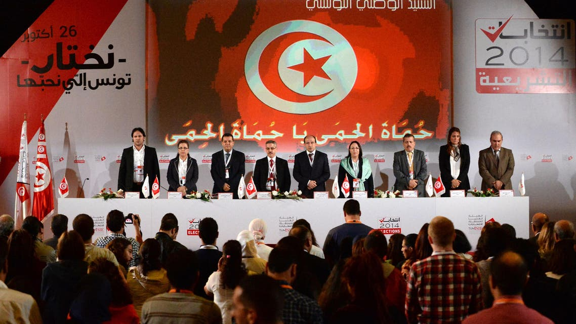 Chafik Sarsar, president of the ISIE, gives a conference on results of the legislative election on October 30, 2014. AFP