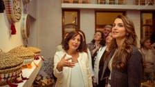 الملكة رانيا تطلع على تصاميم معرض الحرف اليدوية